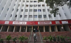 tcs COLLABORATION WITH INDIAN POST