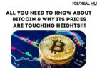 All-about-bitcoin-and-its-price-hike