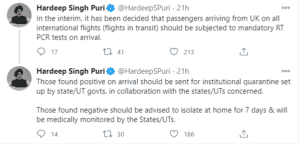 Announcement-about-flight-suspension-to-and-from-UK-to-India
